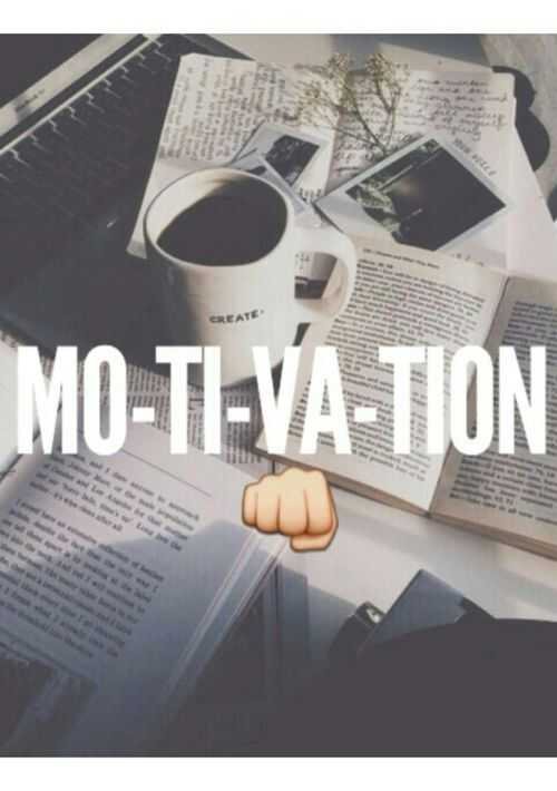 The word motivation and the fist bump emoji on a background of open books and coffee